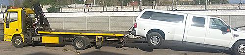 Частичный грузовой эвакуатор