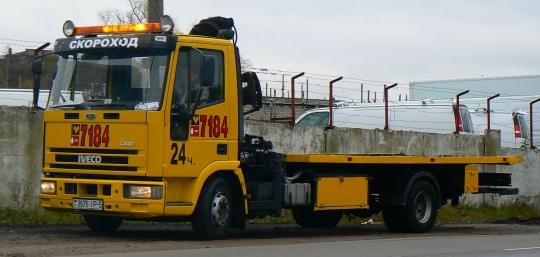 Эвакуатор IVEKO EUROCARGO 5 тонн