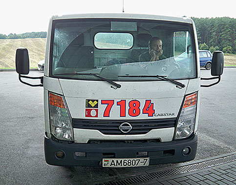 Эвакуатор Nissan в Минске