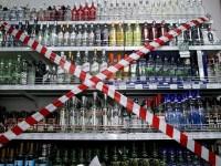 алкоголь на заправках