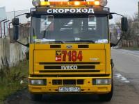 avtoevacuator-Minsk-BY
