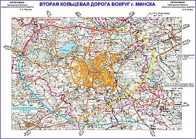 vtoraya-koltsevaya-v-minske