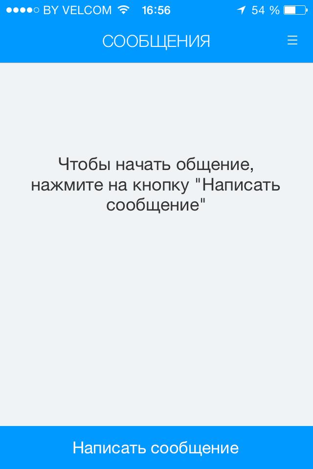 napisat-soobshhenie-vladelcu-avtomobilya