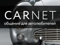 обзор приложения carnet