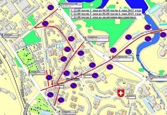 Карта запрещенных парковок в день парада
