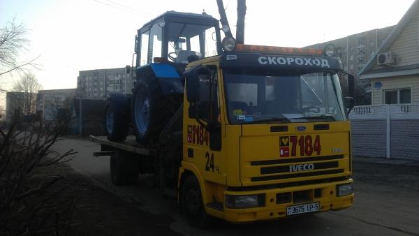 доставка трактора по беларуси