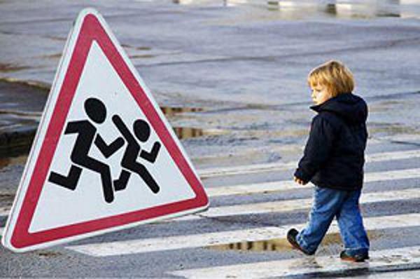 аварии с участием детей