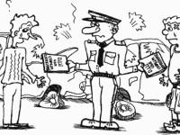 расписка при аварии